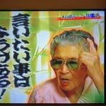 80歳のアイドル