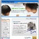 Fathering Japan(ファザーリングジャパン)