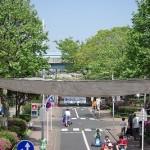 今井交通公園